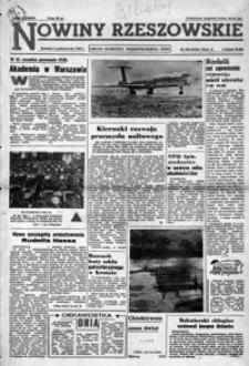 Nowiny Rzeszowskie : organ KW Polskiej Zjednoczonej Partii Robotniczej. 1962, nr 233-259 (październik)