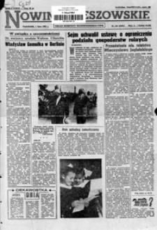 Nowiny Rzeszowskie : organ KW Polskiej Zjednoczonej Partii Robotniczej. 1963, nr 154-179 (lipiec)