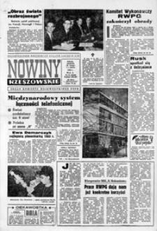 Nowiny Rzeszowskie : organ KW Polskiej Zjednoczonej Partii Robotniczej. 1964, nr 51-76 (marzec)