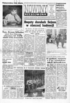 Nowiny Rzeszowskie : organ KW Polskiej Zjednoczonej Partii Robotniczej. 1964, nr 128-153 (czerwiec)