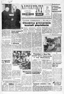 Nowiny Rzeszowskie : organ KW Polskiej Zjednoczonej Partii Robotniczej. 1964, nr 154-180 (lipiec)