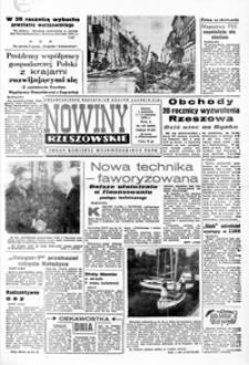 Nowiny Rzeszowskie : organ KW Polskiej Zjednoczonej Partii Robotniczej. 1964, nr 181-206 (sierpień)