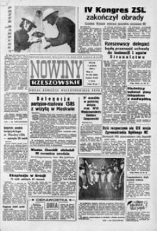 Nowiny Rzeszowskie : organ KW Polskiej Zjednoczonej Partii Robotniczej. 1964, nr 285-309 (grudzień)