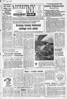 Nowiny Rzeszowskie : organ KW Polskiej Zjednoczonej Partii Robotniczej. 1965, nr 154-180 (lipiec)