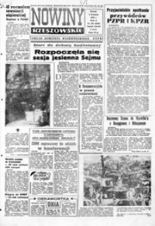 Nowiny Rzeszowskie : organ KW Polskiej Zjednoczonej Partii Robotniczej. 1965, nr 258-283 (listopad)