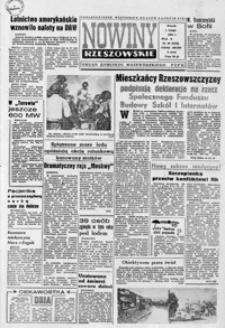 Nowiny Rzeszowskie : organ KW Polskiej Zjednoczonej Partii Robotniczej. 1966, nr 26-49 (luty)