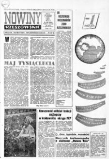 Nowiny Rzeszowskie : organ KW Polskiej Zjednoczonej Partii Robotniczej. 1966, nr 101-127 (maj)