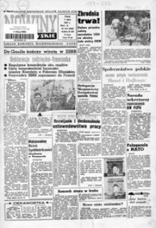 Nowiny Rzeszowskie : organ KW Polskiej Zjednoczonej Partii Robotniczej. 1966, nr 154-179 (lipiec)