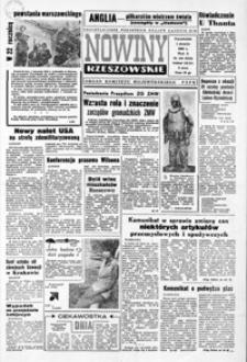 Nowiny Rzeszowskie : organ KW Polskiej Zjednoczonej Partii Robotniczej. 1966, nr 180-206 (sierpień)
