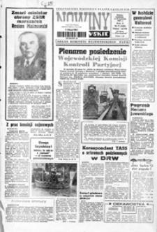 Nowiny Rzeszowskie : organ KW Polskiej Zjednoczonej Partii Robotniczej. 1967, nr 77-101 (kwiecień)