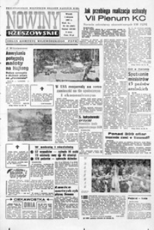 Nowiny Rzeszowskie : organ KW Polskiej Zjednoczonej Partii Robotniczej. 1967, nr 181-207 (sierpień)