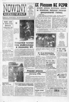 Nowiny Rzeszowskie : organ KW Polskiej Zjednoczonej Partii Robotniczej. 1967, nr 233-259 (październik)