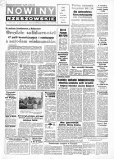 Nowiny Rzeszowskie : organ KW Polskiej Zjednoczonej Partii Robotniczej. 1968, nr 52-77 (marzec)