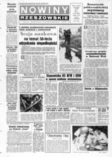 Nowiny Rzeszowskie : organ KW Polskiej Zjednoczonej Partii Robotniczej. 1968, nr 285-309 (grudzień)