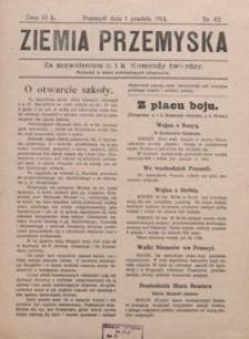 Ziemia Przemyska. 1914, R. 2, nr 62-73 (grudzień)
