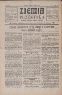 Ziemia Przemyska. 1919, R. 5, nr 51-52, 54, 58-59, 61, 65, 68, 71, 73, 75 (marzec)