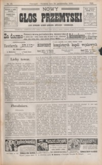 Nowy Głos Przemyski : pismo poświęcone sprawom społecznym, politycznym i ekonomicznym. 1909, R. 8, nr 43-44 (październik)