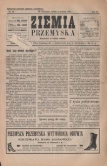 Ziemia Przemyska. 1923, R. 9, nr 14-17 (sierpień)