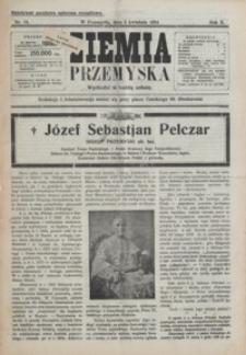 Ziemia Przemyska. 1924, R. 10, nr 14-17 (kwiecień)