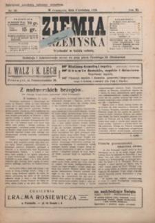 Ziemia Przemyska. 1925, R. 11, nr 14-17 (kwiecień)