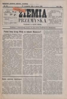 Ziemia Przemyska. 1926, R. 12, nr 10-13 (marzec)