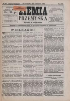 Ziemia Przemyska. 1926, R. 12, nr 14-17 (kwiecień)