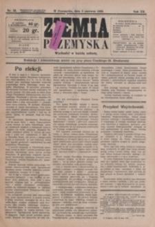 Ziemia Przemyska. 1926, R. 12, nr 23-26 (czerwiec)