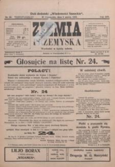 Ziemia Przemyska. 1928, R. 14, nr 10-14 (marzec)