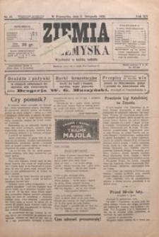 Ziemia Przemyska. 1928, R. 14, nr 47-50 (listopad)