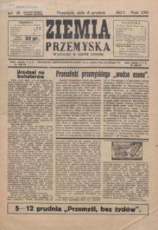 Ziemia Przemyska. 1937, R. 23, 51-52, 54 (grudzień)