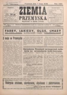 Ziemia Przemyska. 1938, R. 24, nr 19-22 (maj)