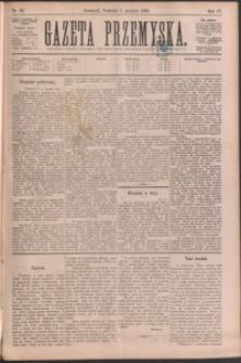 Gazeta Przemyska. 1890, R. 4, nr 62-70 (sierpień)