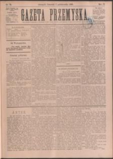Gazeta Przemyska. 1890, R. 4, nr 79-87 (październik)