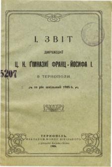 Zvit Direkcii C. K. Gimnazii Franc-Josifa I v Ternopoli za rik skilnyj 1905/6