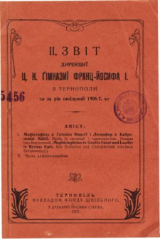 Zvit Direkcii C. K. Gimnazii Franc-Josifa I v Ternopoli za rik skilnyj 1906/7