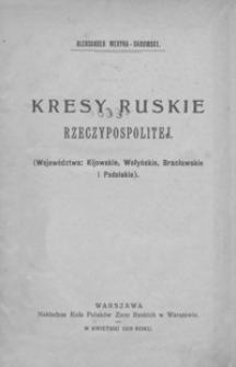 Kresy ruskie Rzeczypospolitej : (województwa: kijowskie, wołyńskie, bracławskie i podolskie)