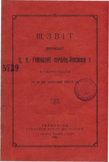 Zvit Direkcii C. K. Gimnazii Franc-Josifa I v Ternopoli za rik skilnyj 1907/8