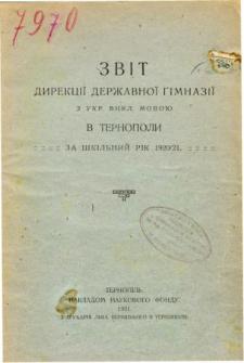 Zvit Direkcii Derżavnoi Gimnazii z ukr[ainskoju] vikl[adovaju] movoju v Ternopoli za skilnij rik 1920/21