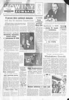 Nowiny Rzeszowskie : organ KW Polskiej Zjednoczonej Partii Robotniczej. 1969, nr 1-26 (styczeń)