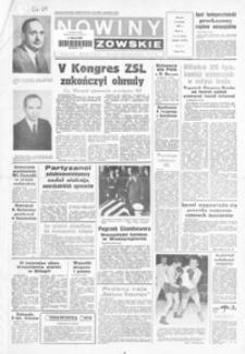 Nowiny Rzeszowskie : organ KW Polskiej Zjednoczonej Partii Robotniczej. 1969, nr 77-104 (kwiecień)