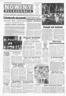 Nowiny Rzeszowskie : organ KW Polskiej Zjednoczonej Partii Robotniczej. 1969, nr 289-317 (listopad)
