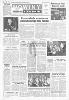 Nowiny Rzeszowskie : organ KW Polskiej Zjednoczonej Partii Robotniczej. 1970, nr 1-30 (styczeń)