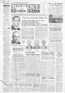 Nowiny Rzeszowskie : organ KW Polskiej Zjednoczonej Partii Robotniczej. 1970, nr 179-191, 193-201, 203-209 (lipiec)