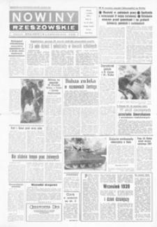 Nowiny Rzeszowskie : organ KW Polskiej Zjednoczonej Partii Robotniczej. 1970, nr 241-256, 258-270 (wrzesień)