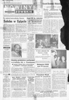 Nowiny Rzeszowskie : organ KW Polskiej Zjednoczonej Partii Robotniczej. 1970, nr 271-301 (październik)