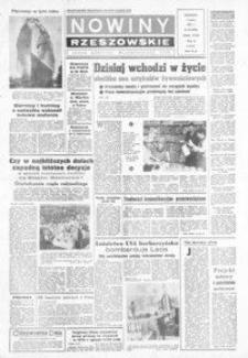 Nowiny Rzeszowskie : organ KW Polskiej Zjednoczonej Partii Robotniczej. 1971, nr 59-89 (marzec)