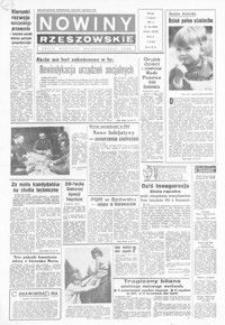 Nowiny Rzeszowskie : organ KW Polskiej Zjednoczonej Partii Robotniczej. 1971, nr 149-162, 164-166, 168-178 (czerwiec)