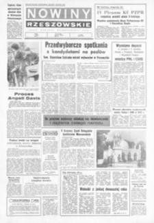 Nowiny Rzeszowskie : organ KW Polskiej Zjednoczonej Partii Robotniczej. 1972, nr 60-69, 71-90 (marzec)