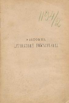 Historya literatury powszechnej T. 2