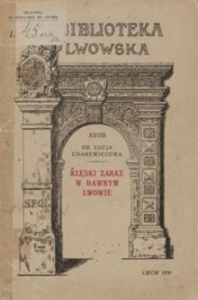 Klęski zaraz w dawnym Lwowie